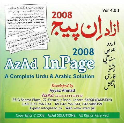 AzAd Urdu InPage 2008