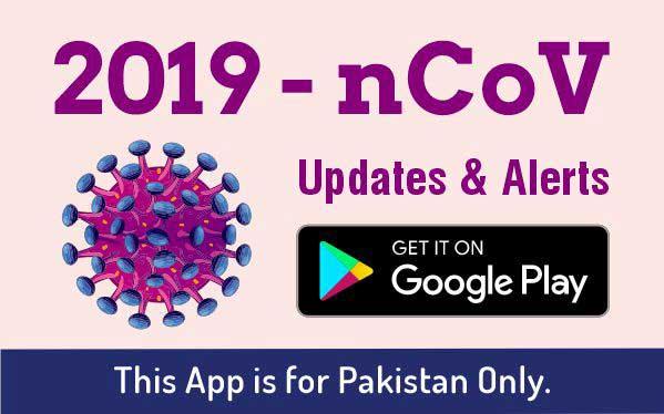 COVID 19 Pakistan Gov App