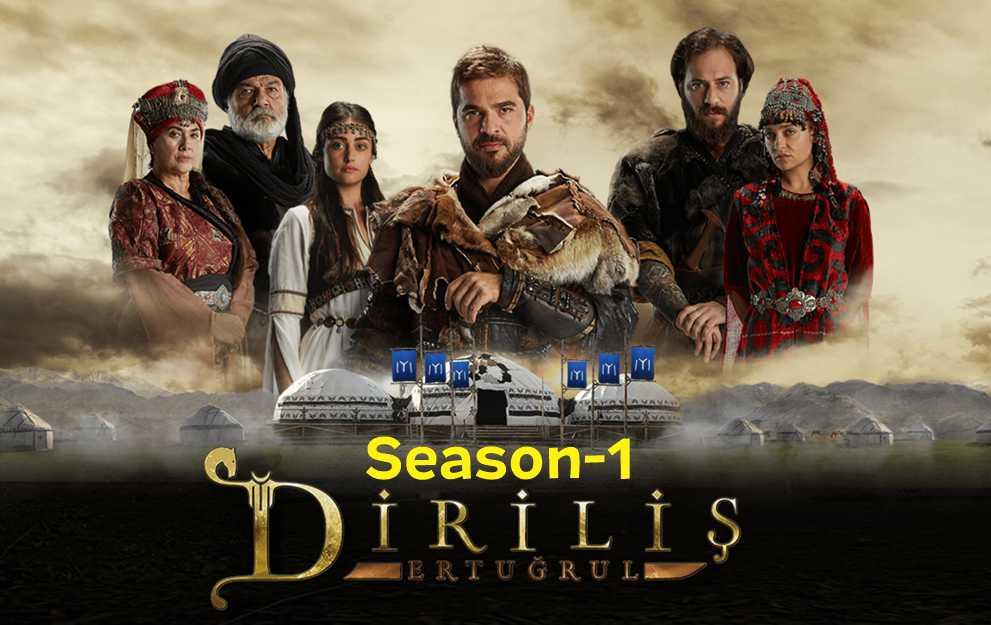ertughrul season 1