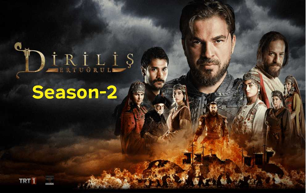 ertughrul season 2