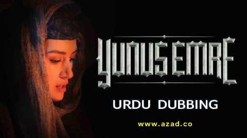 Yunus Emre Season 1 Urdu Dubbing 480x270 1