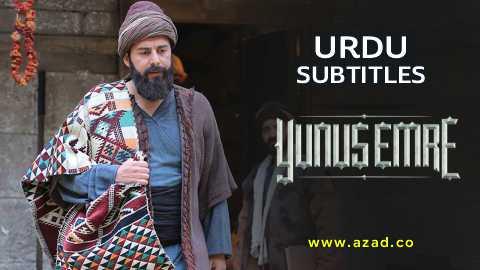 Yunus Emre Season 1 Urdu Subtitles 480x270 1