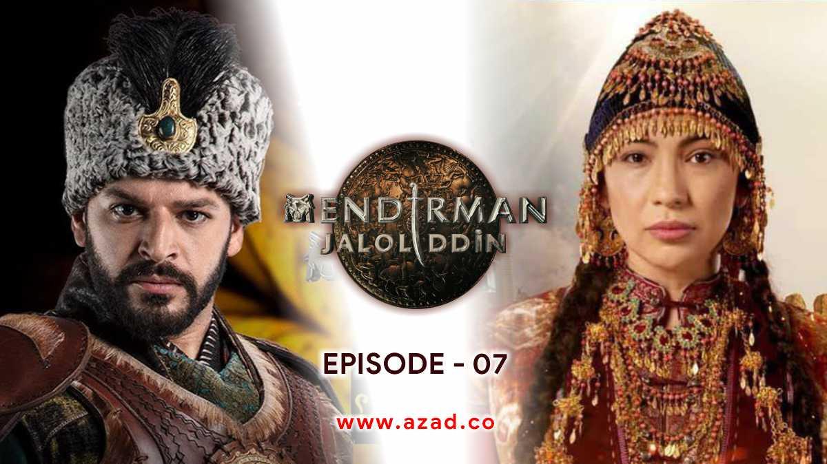 Mendirman Jaloliddin Jalaluddin Khwarazm Shah Episode 7 Urdu Subtitles