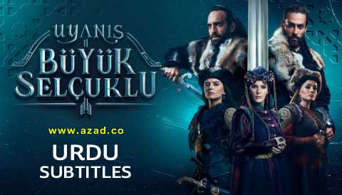 The Great Seljuks Guardians of Justice 2021 Buyuk Selcuklu Nizam e Alam Episode Urdu Subtitles 480x274 1