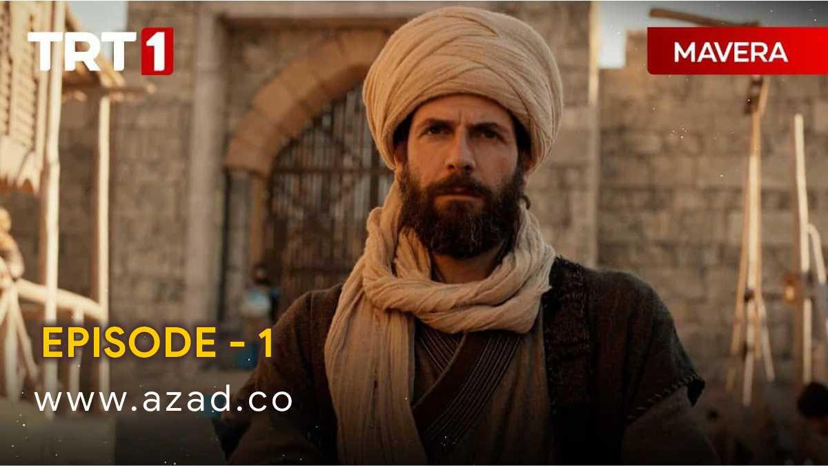 Mavera Hace Ahmed Yesevi Episode 1 Urdu Subtitles