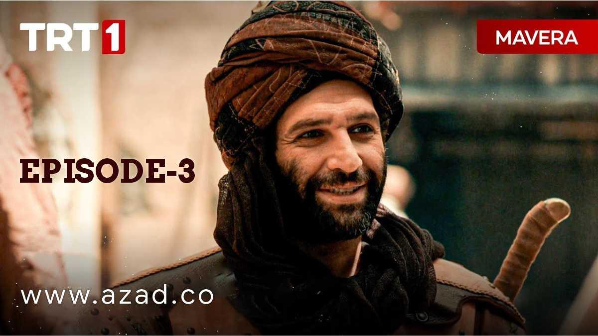 Mavera Hace Ahmed Yesevi Episode 3 Urdu Subtitles