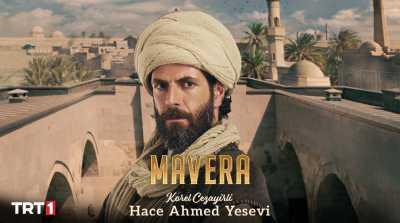 Mavera Hace Ahmed Yesevi Urdu Subtitles Thumbnail