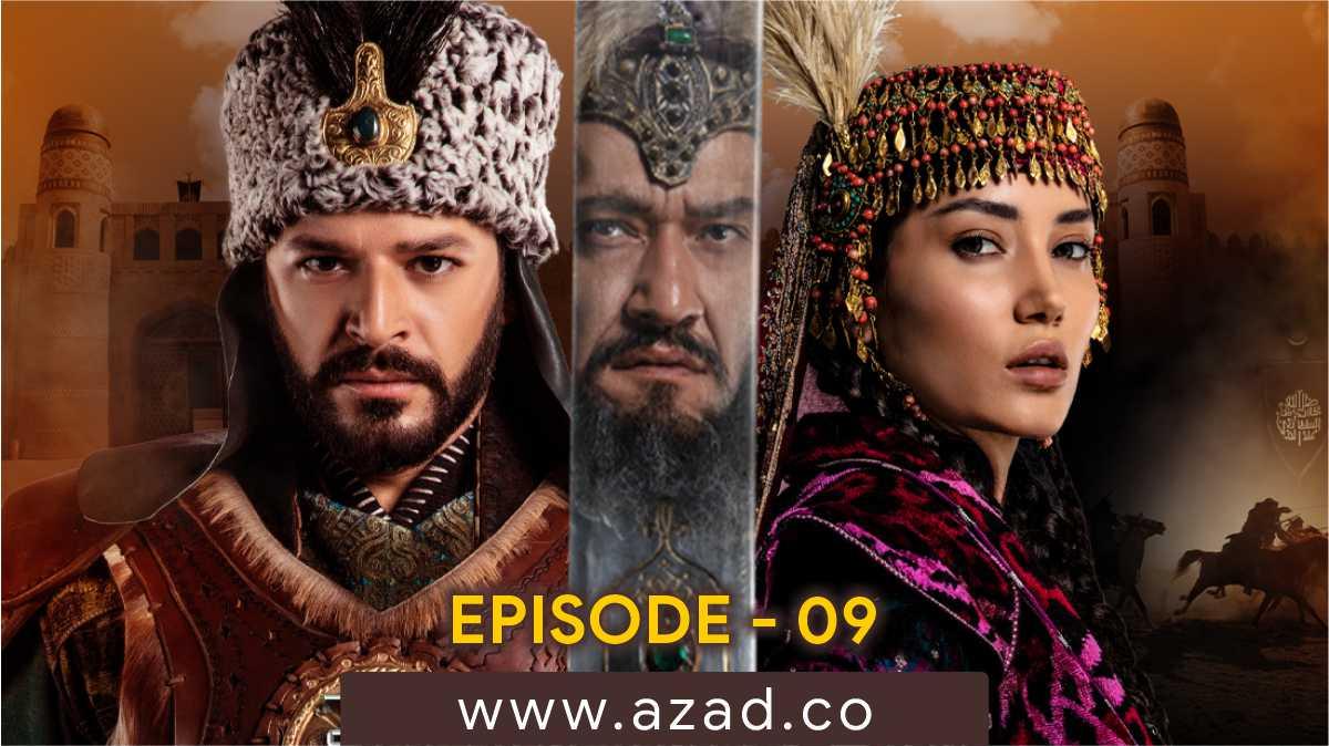 Mendirman Jaloliddin Jalaluddin Khwarazm Shah Episode 9 Urdu Subtitles