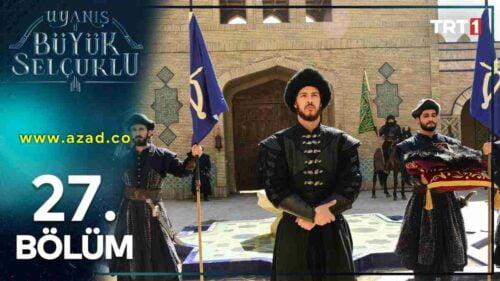 The Great Seljuks Guardians of Justice 2021 Buyuk Selcuklu Nizam e Alam Episode 27 Urdu Subtitles