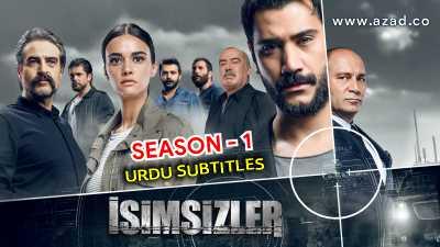 Isimsizler Nameless Season 1 Urdu Subtitles Thumbnail