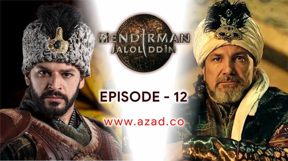 Mendirman Jaloliddin Jalaluddin Khwarazm Shah Episode 12 Urdu Subtitles