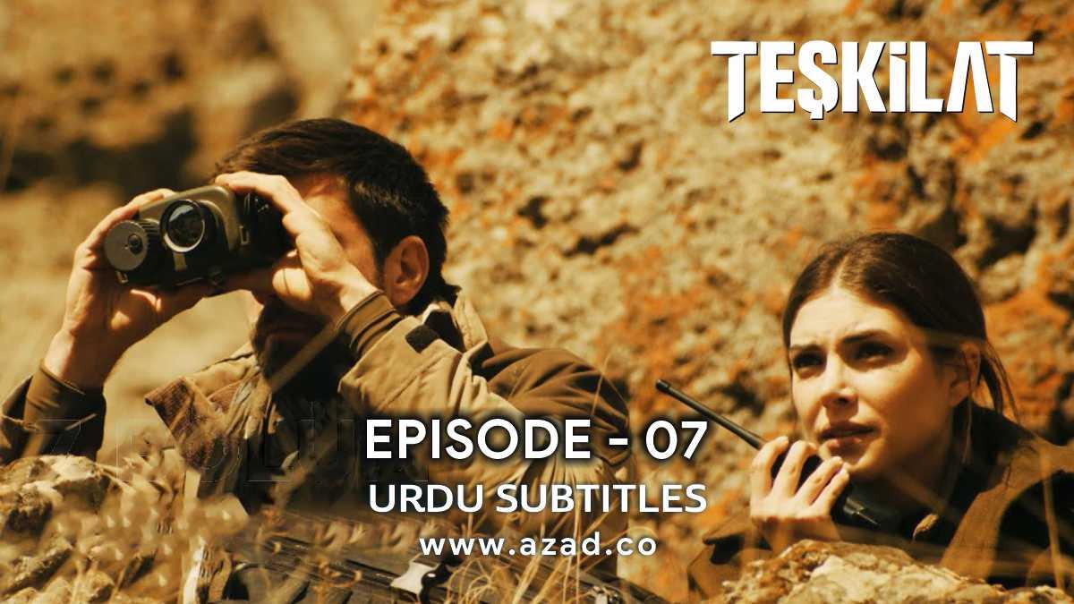 Teskilat Episode 7 Urdu Subtitles