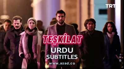 Teskilat Urdu Subtitles Thumb 1