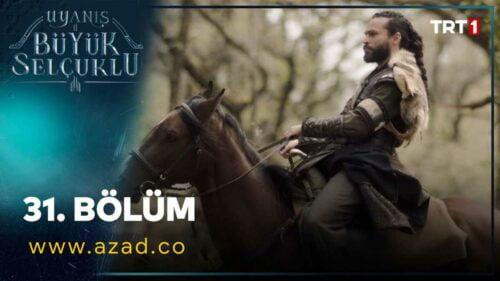 The Great Seljuks Guardians of Justice 2020 Buyuk Selcuklu Nizam e Alam Episode 31 Urdu Subtitles