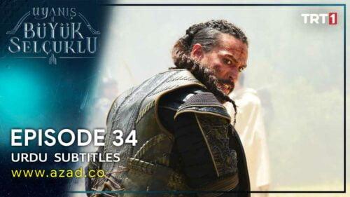 The Great Seljuks Guardians of Justice 2020 Buyuk Selcuklu Nizam e Alam Episode 34 Urdu Subtitles 1