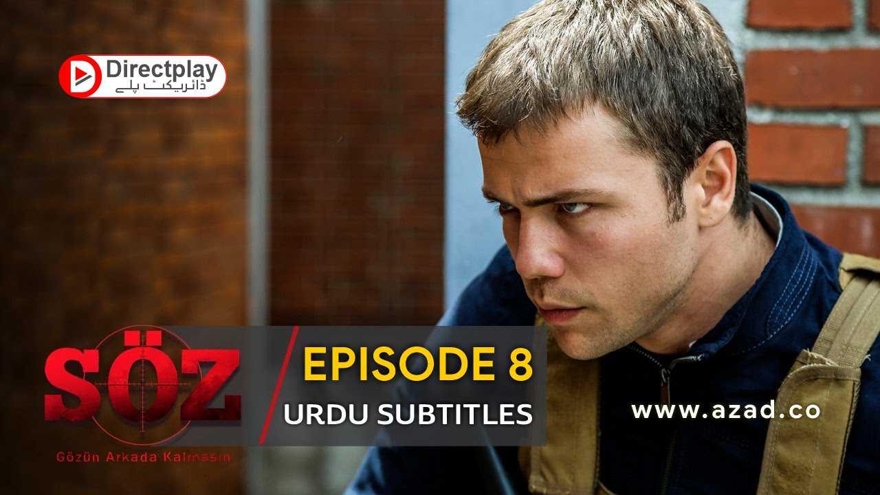The Oath Soz Episode 8 with Urdu Subtitles 1