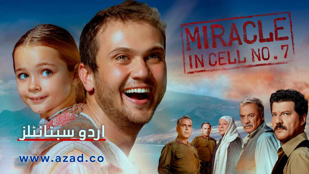 Miracle in Cell No 7 with Urdu Subtitles