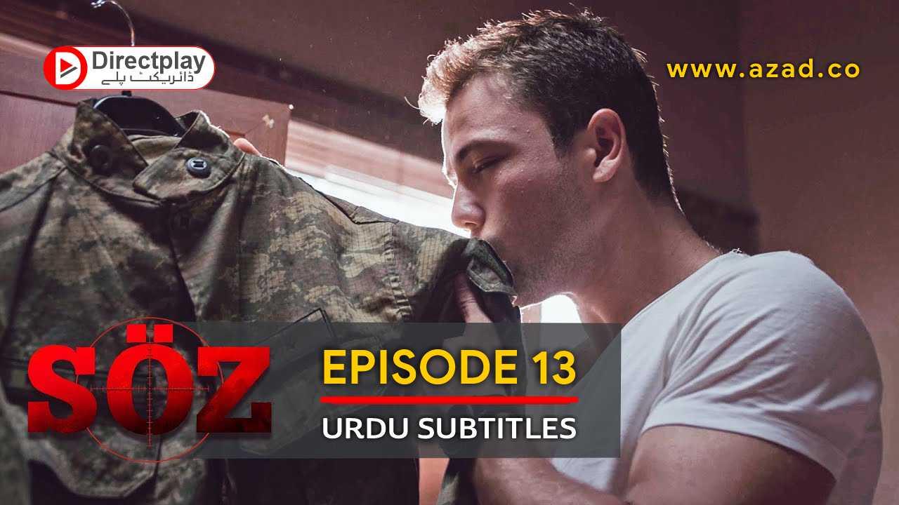 The Oath Soz Episode 13 with Urdu Subtitles