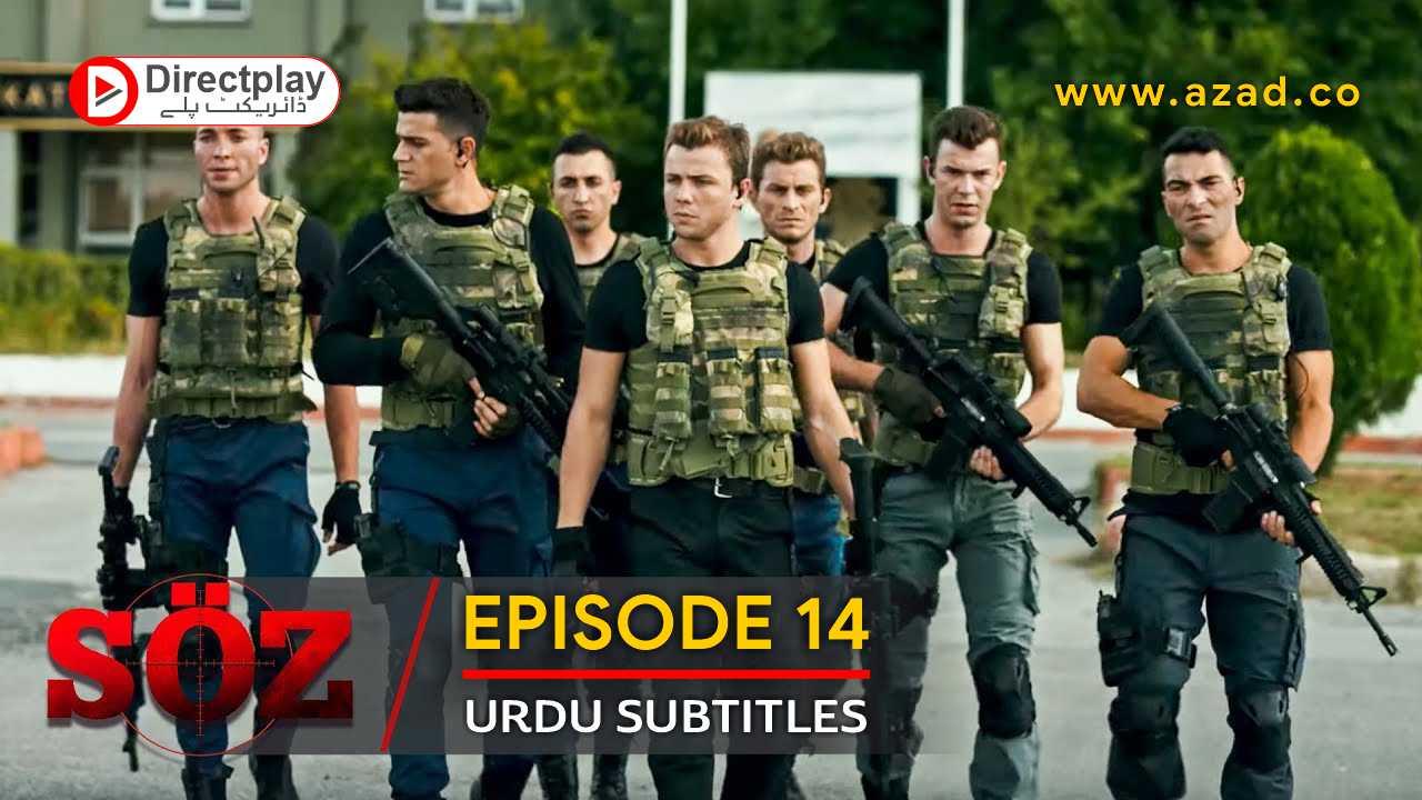 The Oath Soz Episode 14 with Urdu Subtitles