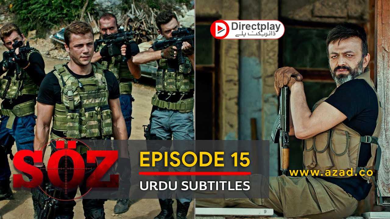 The Oath Soz Episode 15 with Urdu Subtitles
