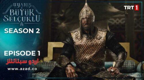 Great Seljuk Season 2 Episode 1 Urdu Subtitles