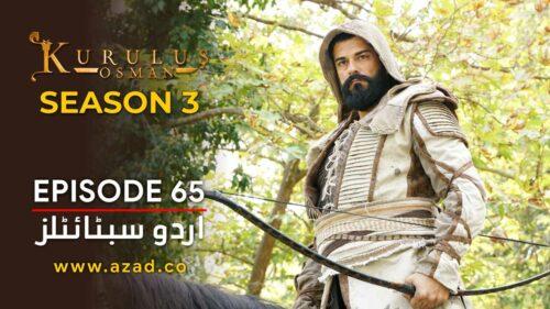 Kurulus Osman Season 3 Episode 65 Urdu Subtitles