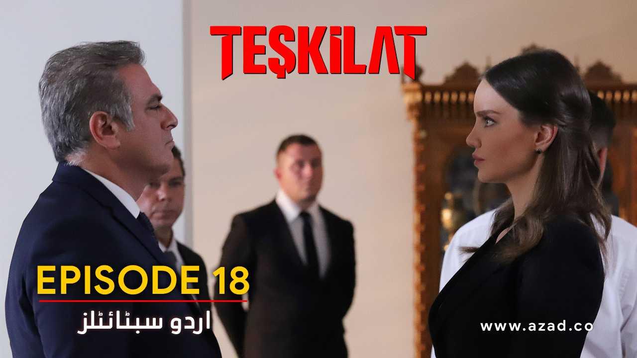 Teskilat Season 2 Episode 18 Urdu Subtitles