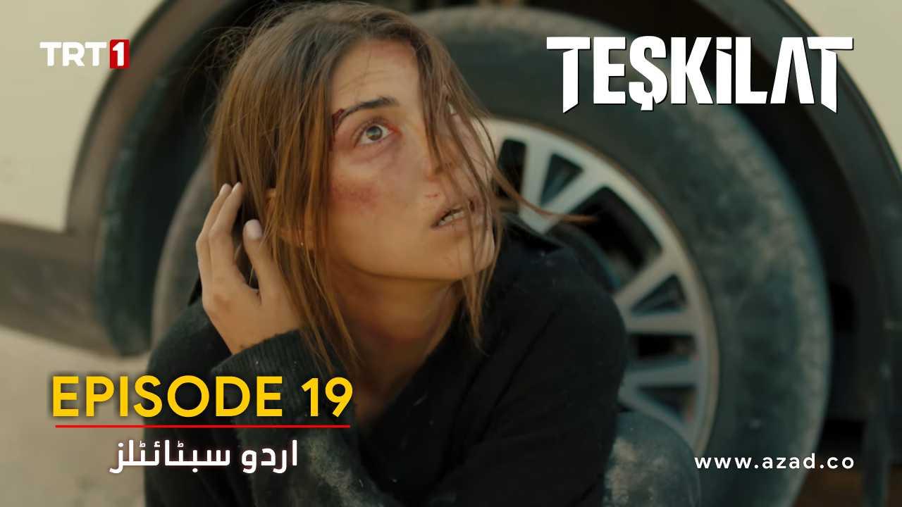 Teskilat Season 2 Episode 19 Urdu Subtitles