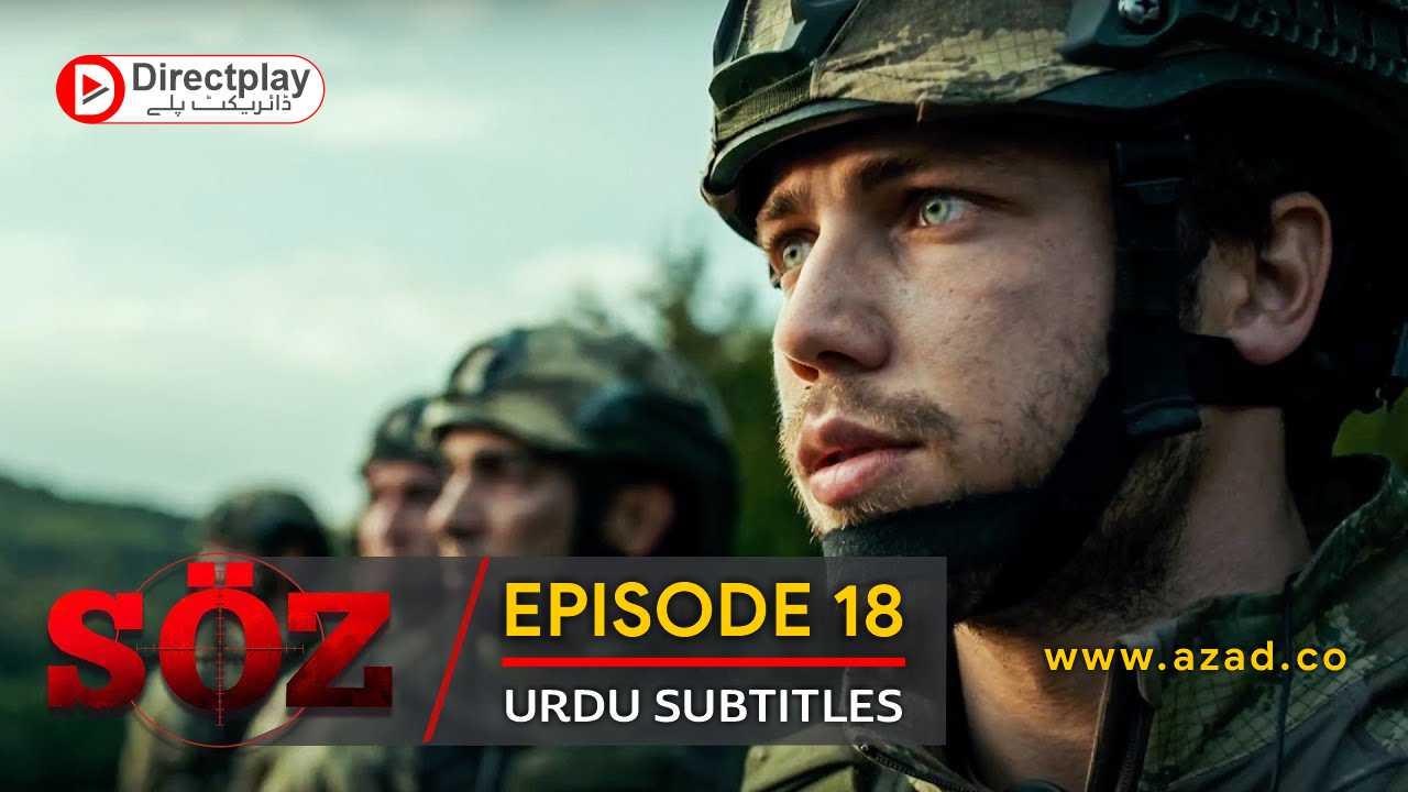 The Oath Soz Episode 18 with Urdu Subtitles